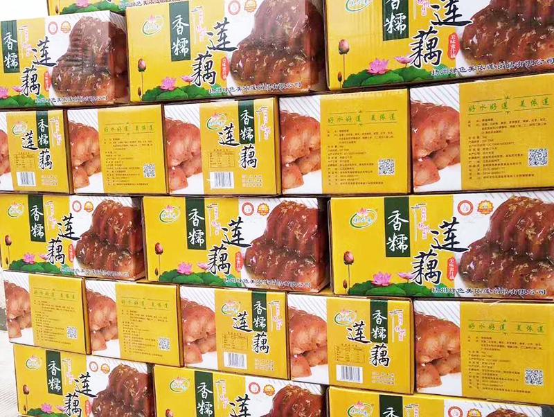 扬州糯米藕价格