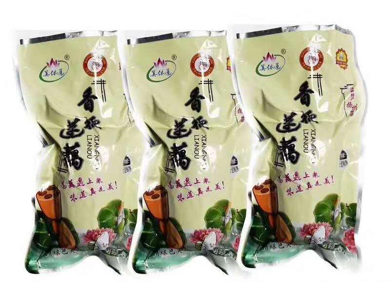 扬州糯米藕生产厂家