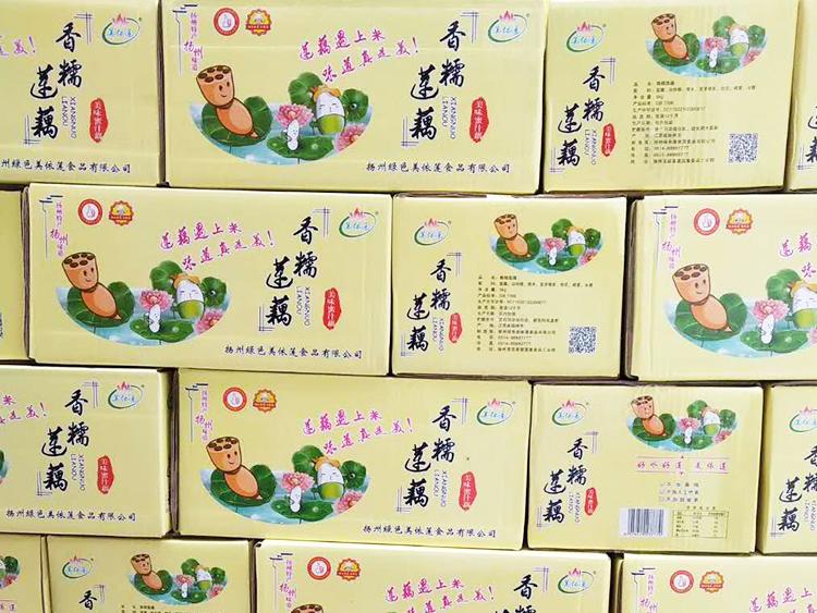 糯米藕厂家